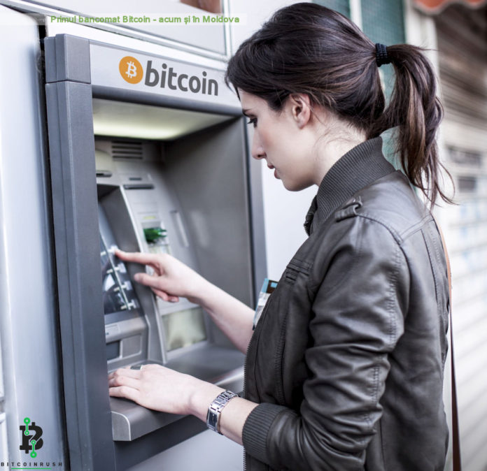 primul bitcoin atm)